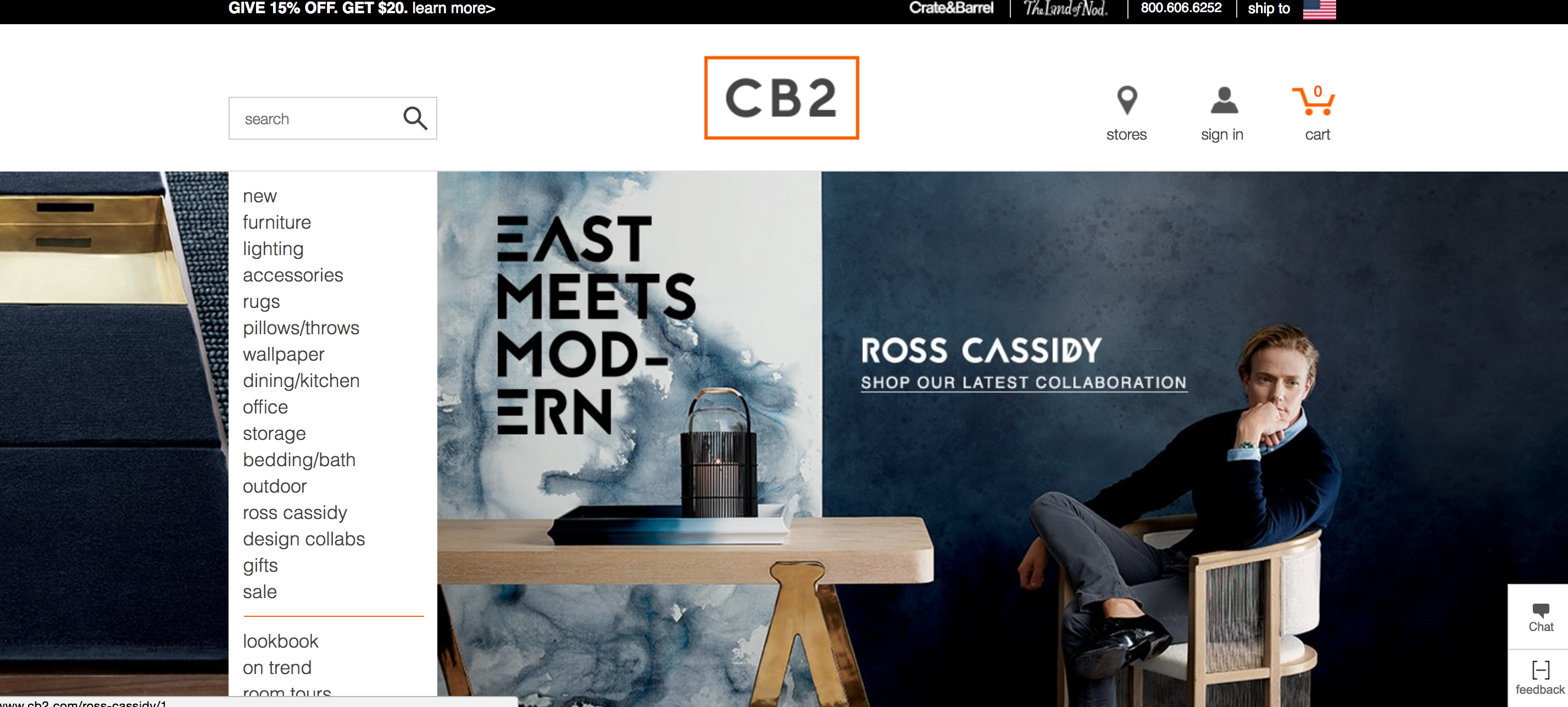 Facebook Ads CB2 Homepage Landing Page Example